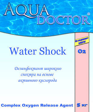 Aquadoctor O2 на освнове активного кислорода