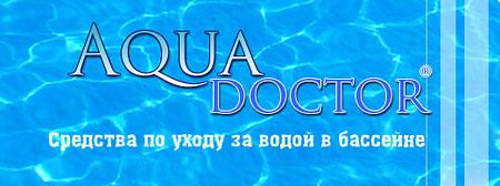 Хімія для басейна Aquadoctor - дезінфекція та очищення води в басейні