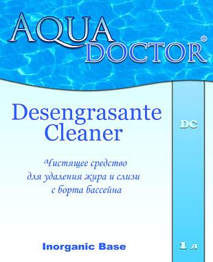 чистящее средство для бассейна Aquadoctor DC