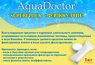 Коагулянт Aquadoctor Super Flock Супер Флок